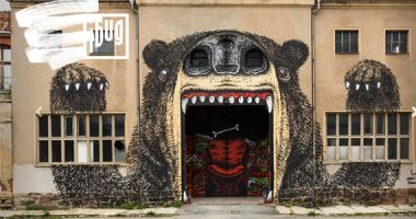 Newsbild ibug – Festival for urban art